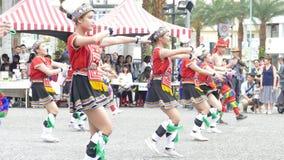 Aboriginal dance performances in Hualien Culture Park, Hualien, Stock Photos