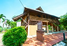 ABORIGINES MUSEUM - MELAKA. The Aborigines Museum in Ayer Keroh is housed in a replica of a native`s home. Here, you can learn about history and lifestyle of the Royalty Free Stock Photography