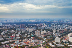 Above view Moscow in autumn afternoon Royalty Free Stock Images