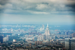 Above view Moscow cityscape Stock Photography
