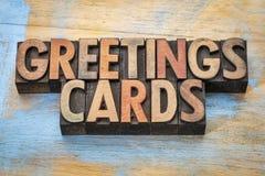 Abrégé sur mot de cartes de voeux Images stock