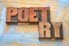 Abrégé sur mot de poésie dans le type d'impression typographique Images libres de droits