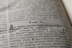 Abra el libro con el proyector ligero en el texto Lectura del libro abierto e Imagen de archivo