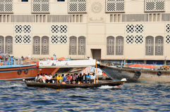 Abra ferry, Dubai Royalty Free Stock Photo