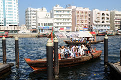 Abra ferry at Dubai Creek Stock Photo