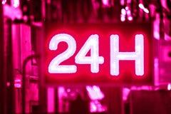 Abra 24 horas, mercado, farmacia, hotel, gasolinera, gasolinera imagen de archivo