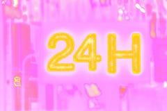 Abra 24 horas, mercado, farmacia, hotel, gasolinera, gasolinera stock de ilustración