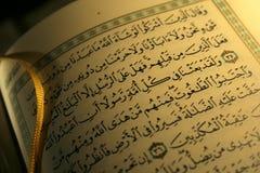 Abra las paginaciones del libro del koran santo imagenes de archivo