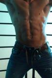 Abra a versão 'sexy' das calças de brim Foto de Stock Royalty Free