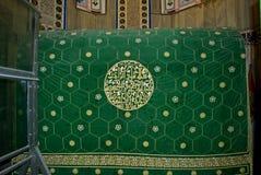 Abraham's tomb, Hebron, Palestine Royalty Free Stock Photos