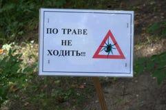 ABRAMTSEVO, SERGIEV-POSAD/ROSJA, SIERPIEŃ, - 08, 2017: plakat z ostrzeżeniem o cwelichach Obraz Stock