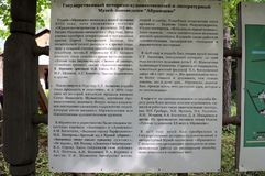 ABRAMTSEVO/SERGIEV-POSAD, RYSSLAND - AUGUSTI 08, 2017: affischen är information om museet Arkivbilder