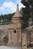 absalom古老耶路撒冷坟茔 免版税库存照片