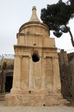 Absalom gravvalv. Jerusalem. Israel Royaltyfria Foton