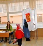 Abstimmung in den Wahlen Lizenzfreies Stockbild