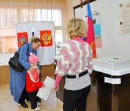 Abstimmung in den Wahlen Lizenzfreie Stockfotografie