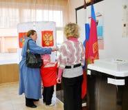 Abstimmung in den Wahlen Lizenzfreie Stockbilder