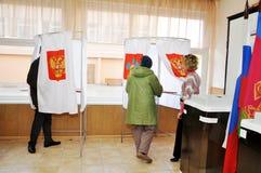 Abstimmung in den Wahlen Stockfotografie