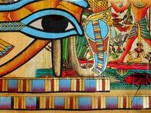Abstracção egípcia Fotografia de Stock