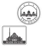 Abstract Abu Dhabi Stock Photo