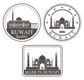 Abstract Al Kuwait. Vector illustration EPS stock illustration