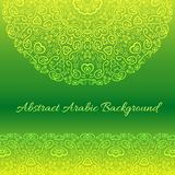 Abstract arabic background. Vector illustration. For your cute floral design. Green and yellow colors. Border and frame. Oriental rug napkin stock illustration