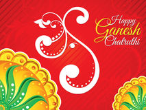 Abstract artistic colorful ganesh chaturthi background. Vector illustration stock illustration