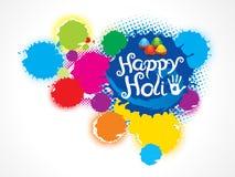 Abstract artistic colorful holi splash Stock Photo