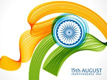 Abstract artistic creative indian wave background. Vector illustration royalty free illustration