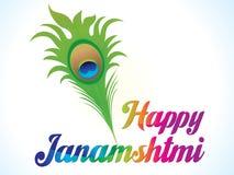 Abstract artistic creative janamashtmi background. Vector illustration stock illustration