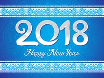 Abstract artistic creative new year background. R vector illustration Royalty Free Illustration
