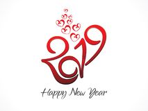 Abstract artistic creative new year text. Vector illustration stock illustration