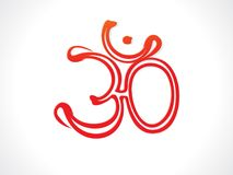 Abstract artistic creative red om text. Illustration royalty free illustration