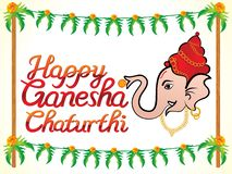 Abstract artistic ganesha chaturhi text. Vector illustration Stock Illustration