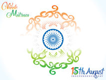 Abstract artistic indian flag explode concept Royalty Free Stock Photos