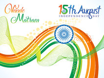 Abstract artistic indian independence day background. Vector illustration Royalty Free Stock Photography