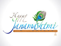 Abstract artistic janamashtmi background. Vector illustration Royalty Free Stock Image