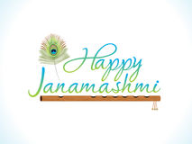 Abstract artistic janamashtmi background. Vector illustration Stock Photo