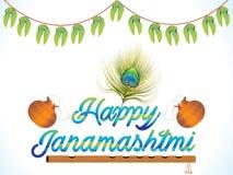 Abstract artistic krishna janamashtmi Royalty Free Stock Photo