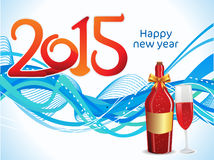 Abstract artistic new year background. With wave vector illustration royalty free illustration