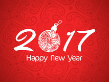 Abstract artistic new year text. Vector illustration Royalty Free Stock Image