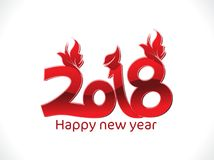 Abstract artistic red creative new year text. Vector illustration Stock Photography