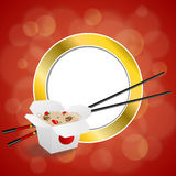 Abstract background Chinese food white box red yellow gold circle frame illustration Stock Photography