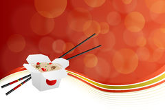 Abstract background Chinese food white box red yellow illustration. Vector Stock Illustration