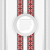 Abstract background with circle frame and folk ukrainian pattern. Red black style Stock Photography
