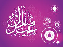 Abstract background for eid, illustration Royalty Free Stock Image