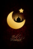Abstract background for eid mubarak festival Stock Photography