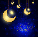 Abstract background for eid mubarak festival Stock Images