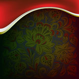 Abstract background with floral ornament. On dark vector illustration