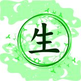 Abstract background with ideogram of life. Image representing a stylized colorful background with the chinese ideogram of life. An image which can be used in all Stock Images